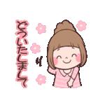 ビタミン女子の日常【よく使う言葉編】(個別スタンプ:8)