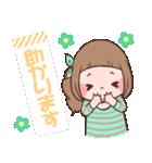 ビタミン女子の日常【よく使う言葉編】