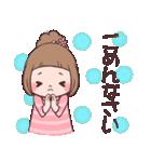ビタミン女子の日常【よく使う言葉編】(個別スタンプ:32)