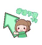 ビタミン女子の日常【よく使う言葉編】(個別スタンプ:40)