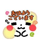 ゆるゆる顔文字【敬語編】(個別スタンプ:01)