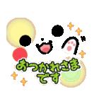 ゆるゆる顔文字【敬語編】(個別スタンプ:03)