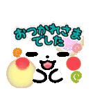 ゆるゆる顔文字【敬語編】(個別スタンプ:04)