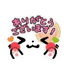 ゆるゆる顔文字【敬語編】(個別スタンプ:05)