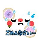 ゆるゆる顔文字【敬語編】(個別スタンプ:08)