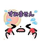 ゆるゆる顔文字【敬語編】(個別スタンプ:09)