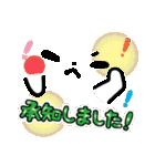 ゆるゆる顔文字【敬語編】(個別スタンプ:15)
