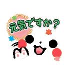 ゆるゆる顔文字【敬語編】(個別スタンプ:22)