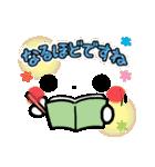 ゆるゆる顔文字【敬語編】(個別スタンプ:25)