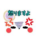 ゆるゆる顔文字【敬語編】(個別スタンプ:35)