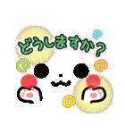 ゆるゆる顔文字【敬語編】(個別スタンプ:38)