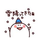 「冬」に使える季節スタンプ(個別スタンプ:03)