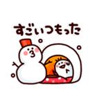 「冬」に使える季節スタンプ(個別スタンプ:04)