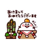 「冬」に使える季節スタンプ(個別スタンプ:13)