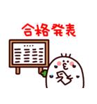 「冬」に使える季節スタンプ(個別スタンプ:27)