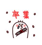 「冬」に使える季節スタンプ(個別スタンプ:29)