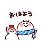 「冬」に使える季節スタンプ(個別スタンプ:32)
