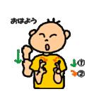 りょりょんぱ#5(個別スタンプ:01)