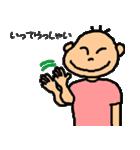 りょりょんぱ#5(個別スタンプ:02)