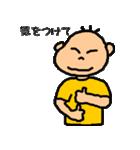 りょりょんぱ#5(個別スタンプ:03)