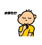 りょりょんぱ#5(個別スタンプ:04)