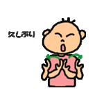 りょりょんぱ#5(個別スタンプ:05)