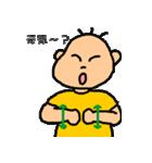 りょりょんぱ#5(個別スタンプ:06)