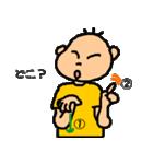 りょりょんぱ#5(個別スタンプ:07)
