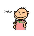 りょりょんぱ#5(個別スタンプ:08)