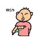 りょりょんぱ#5(個別スタンプ:09)
