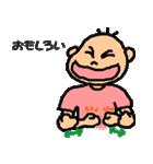 りょりょんぱ#5(個別スタンプ:11)