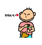 りょりょんぱ#5(個別スタンプ:12)