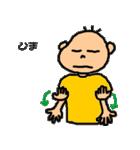 りょりょんぱ#5(個別スタンプ:14)