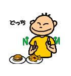りょりょんぱ#5(個別スタンプ:15)