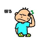 りょりょんぱ#5(個別スタンプ:16)