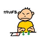 りょりょんぱ#5(個別スタンプ:17)