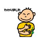 りょりょんぱ#5(個別スタンプ:19)