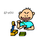 りょりょんぱ#5(個別スタンプ:22)
