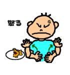 りょりょんぱ#5(個別スタンプ:23)