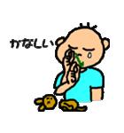 りょりょんぱ#5(個別スタンプ:24)