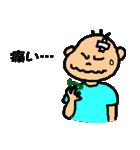りょりょんぱ#5(個別スタンプ:25)