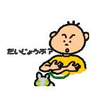 りょりょんぱ#5(個別スタンプ:26)