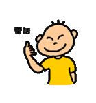 りょりょんぱ#5(個別スタンプ:27)