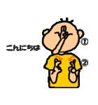 りょりょんぱ#5(個別スタンプ:28)