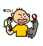 りょりょんぱ#5(個別スタンプ:29)