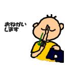 りょりょんぱ#5(個別スタンプ:31)