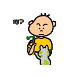 りょりょんぱ#5(個別スタンプ:32)