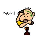 りょりょんぱ#5(個別スタンプ:34)