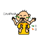 りょりょんぱ#5(個別スタンプ:35)