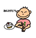 りょりょんぱ#5(個別スタンプ:36)